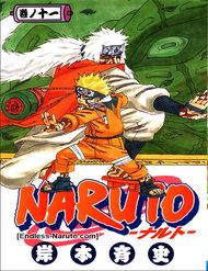 Naruto Full Color Edition